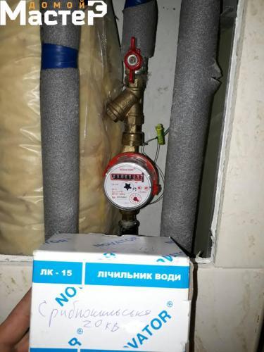 Срибнокильская 20 квартира 156+