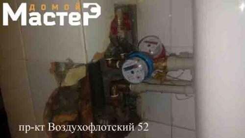 пр-кт Воздухофлотский пр-т 52